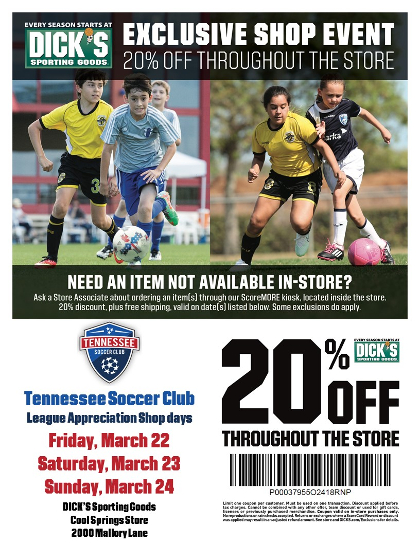 DICKS's Sporting Goods Shop Event
